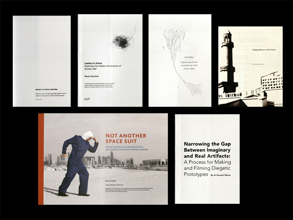 The covers of the VCUQatar MFA theses recently added to the VCU Digital Archive